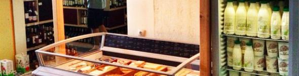 dobrev-cheesehotspot-lozenets